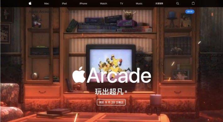 台灣的正體中文 Apple Arcade 網頁指出 Apple Arcade 將會在 9 月 20 日推出,月費與 Apple TV+ 一樣是 NT$170 。