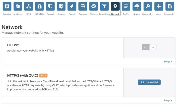 現時 Cloudflare 用戶登入控制台選擇「 Network 」,可以參加 Beta 。幾個星期後就可以正式使用。