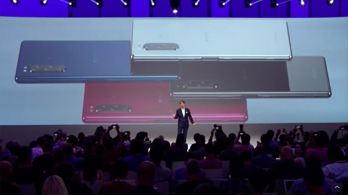 XPERIA 5 將會有四個顏色可供選擇。