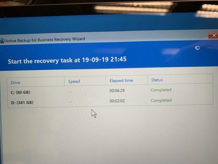 14 / 本身電腦沒甚麼檔案,8 分鐘就完成了。