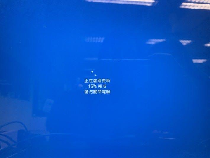 15 / 重新開機,會幫你倒進 Windows。