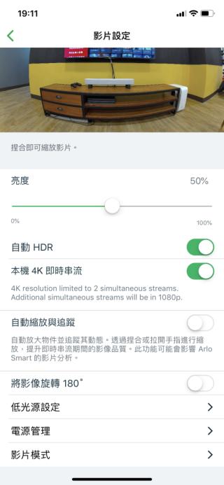 於影片設定啟用 HDR