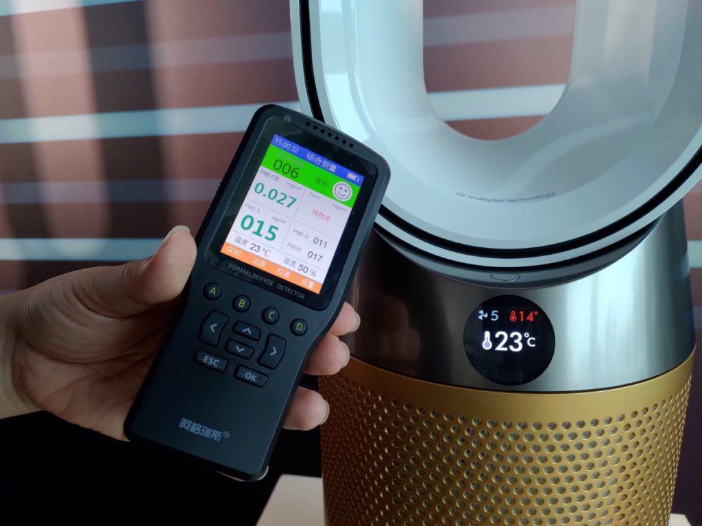 放在吹風口測試,只需約 30 秒,甲醛指數已由 0.037 跌至 0.027。