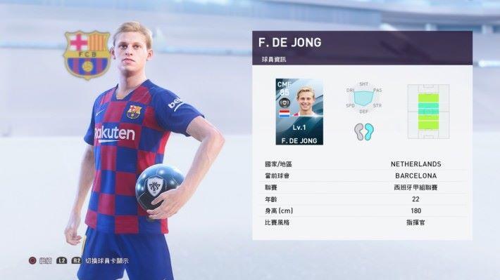 感覺上 myClub 的遊戲體驗比 FIFA Ultimate Team 更加強。