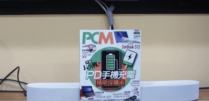 另一品牌 Imou Ranger Pro Z 4MP 的 3 倍 Optical Zoom 就清晰得多。