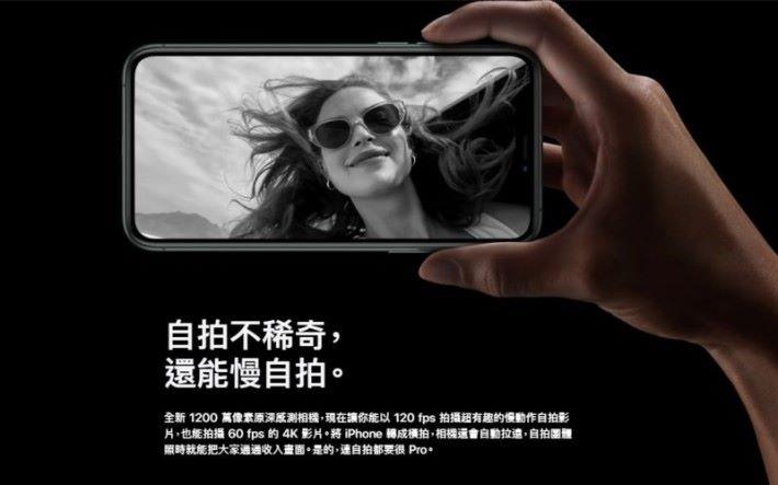 iphone-11-pro-Slofie-e1568950341954