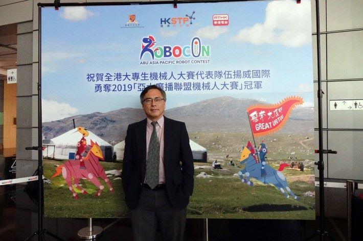 香港中文大學工程學院院長黃定發教授對學生贏得冠軍引以為傲,並盼學生繼續突破,創造傳奇。