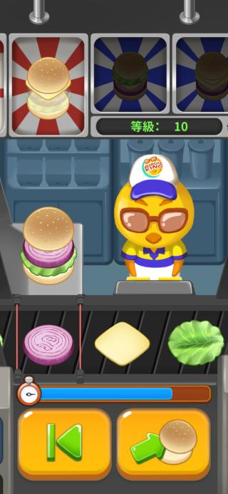 其中《Birdie King》就是玩整漢堡包,簡單易玩。