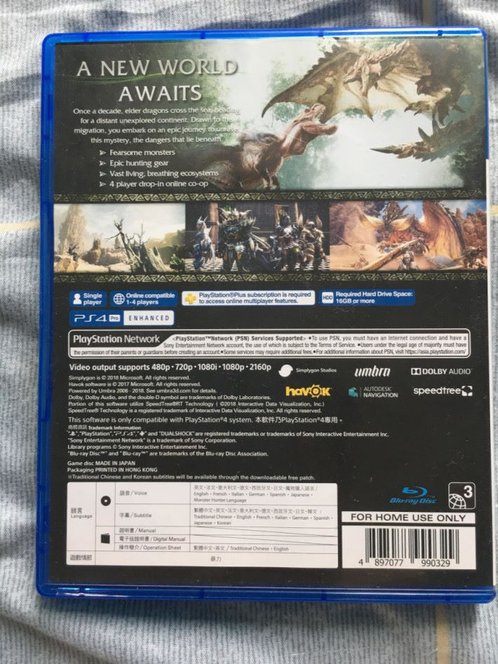 亞洲版盒背下方將於「語言」一列寫有「中文」。