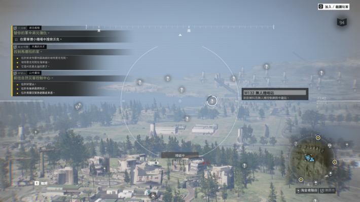 玩家可透過無人機發現大量地圖情報,而圖中超過十個「?」更只是寥寥可數的探索點。