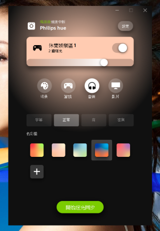 螢幕擷取畫面 (200)