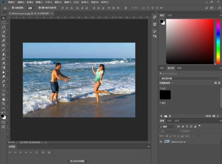在 Photoshop CC 中開啟名素材圖片或自己準備的照片。