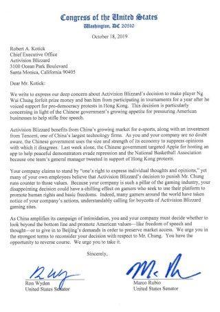 給 Blizzard 的信中就表示關注中國政府促使美國企業壓制言論自由(節錄)