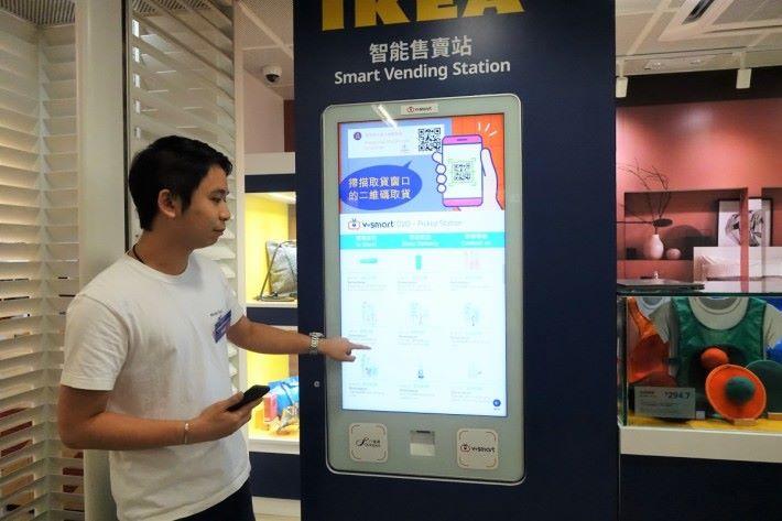 在店面的電子屏幕按照步驟揀選貨品、確認 電話號碼、結帳付款。