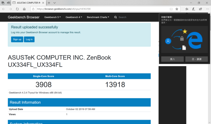 Geekbench 的分數中規中距,始終在處理器和顯示卡上有點限制。