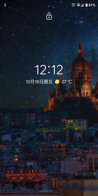 「鎖定」後屏幕上所有通知都會消失。
