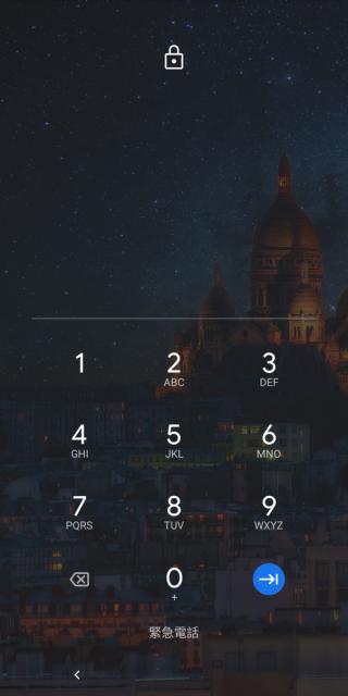 即使把手指放到指紋感測器,也只會彈出密碼介面。