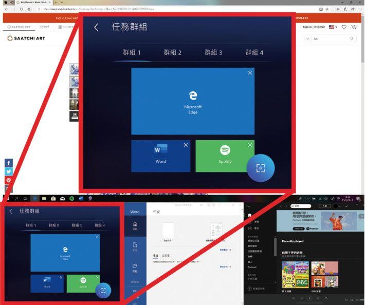 在 ScreenPad Plus 中,用戶可以自選設定 4 組常用的工作組合,只要按下快速鍵,系統就會將組合中的所有程式打開,作為日常工作使用相當「就手」。