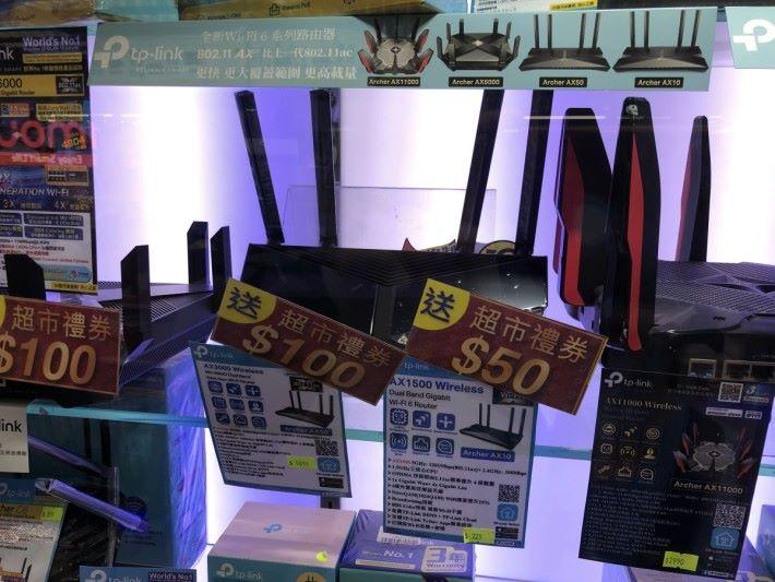 入門款達 1,200Mbps ,而且只賣 $729 ,再送多張 $50 禮券。