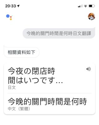 用語體文來查詢就能得到正確翻譯