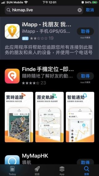 重新搜尋後,發現 App 真的被下架