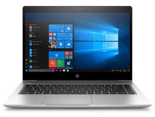 功能全面、纖薄輕盈的 HP EliteBook 840 G5 筆記簿型電腦,設計美觀,在展覽會用作展示產品,相當搶眼。