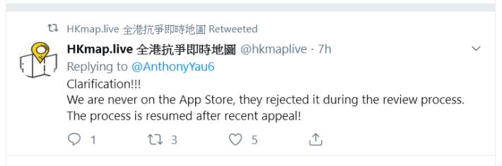 HKMAPLIVE_1