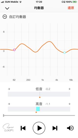 當然可以簡單使用 app 裡面的調頻器作高低音增益。