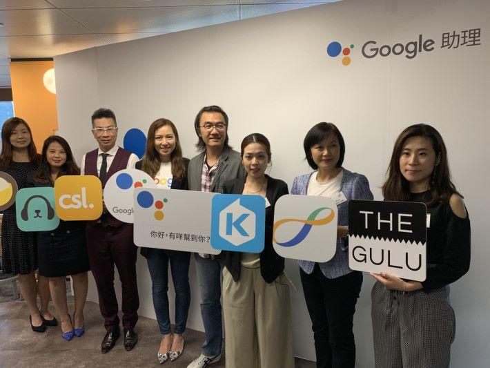 Google 香港營銷主管丁樂恩小姐與香港語言學家歐陽偉豪博士及 csl 、 KKBOX 等合作企業一同公布 Google 助理廣東話版推出