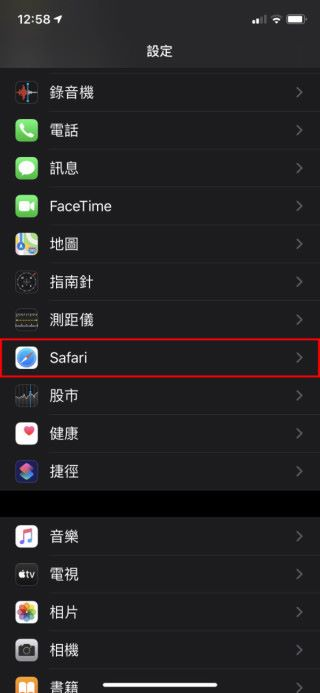 在「設定」 App 點擊 Safari 一項;