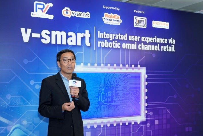 黃克強恭賀 v-smart 系統成功落地。