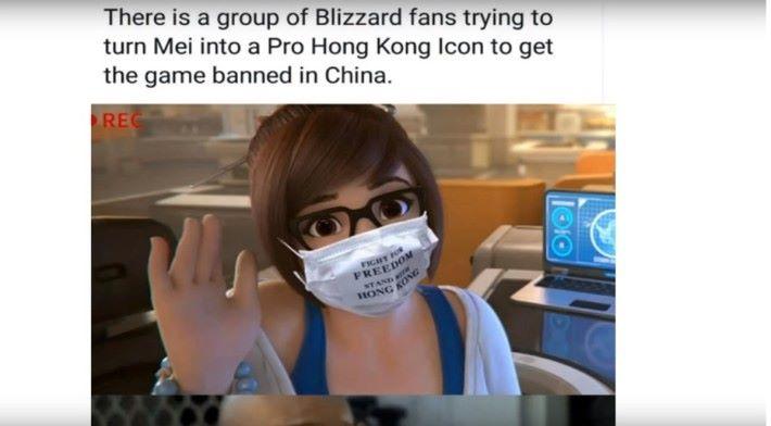 有玩家暴雪旗下遊戲《 Overwatch 》中人物「小美」改成聲援香港的形象,令大量中國玩家暴怒。