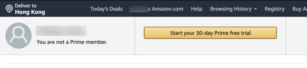轉畫面,見到一個黃色按掣「 Start your 30-day Prime free trial 」即可開始試用。