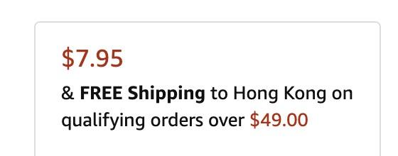 合資格商品會在售價下面註明「 FREE Shipping to Hong Kong 」