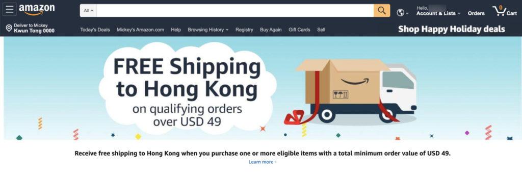 今年美國 Amazon 提供了免運費直送香港優惠,不過收貨時間可能不及「 Prime 會籍+代運」那麼快。