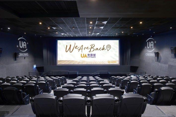 放映室採用 4K Laser 及 Dolby Atmos 系統