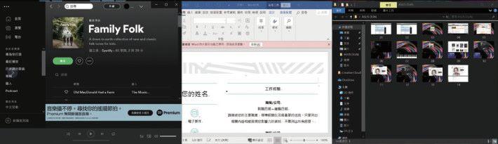 對於文書處理用戶或者是經常需要作多工處理的使用者而言,很多時都會開出大量視窗,ScreenPad Plus便有助大家將不同視窗放在屏幕中,透過其視窗分割方式,可以將不同視窗分作多區,方便整理資訊。