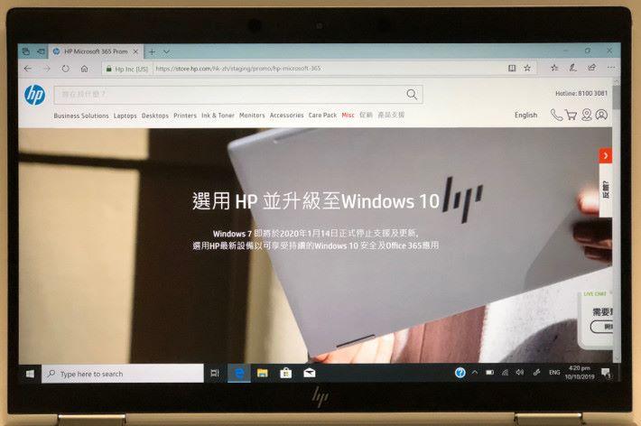 Windows 7 將於明年 1 月中正式停止支援及更新,所以是時候升級至 Windows 10。