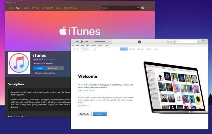 Bonjour 會隨安裝 iTunes 時安裝