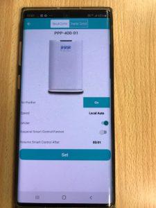 升級 IoT 功能後可以手機預先開關空氣清新機