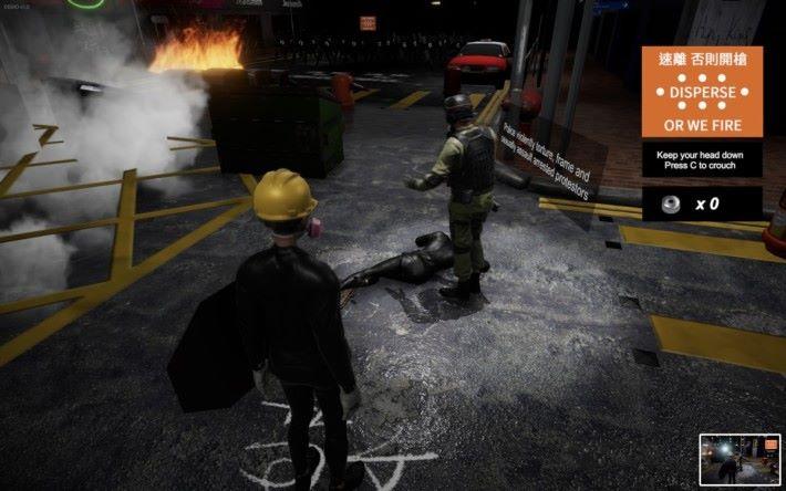 遊戲中重演抗爭者被拘捕的場面