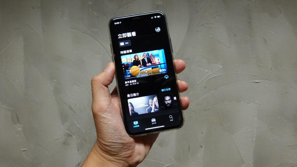 購買 Apple 裝置贈送的免費 Apple TV+ 服務即將屆滿。