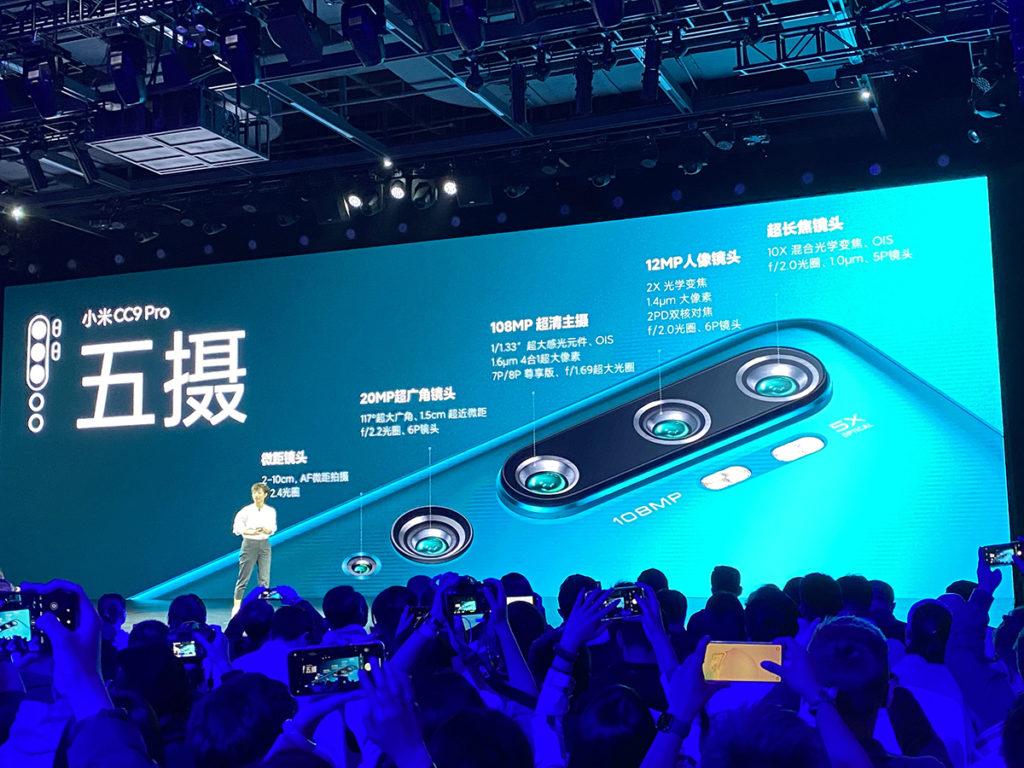 小米Note 10 的五鏡頭系統,真正缺一不可。
