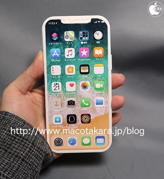 """日本網媒從阿里巴巴採購回來的疑似 6.5"""" iPhone 12 機殼"""