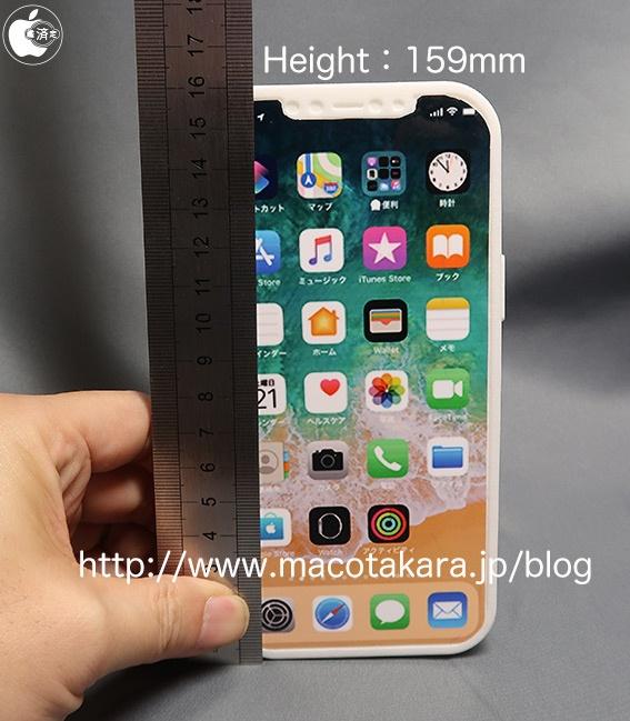 高度 159mm ,比 iPhone 11 Pro Max 略高 1mm 。