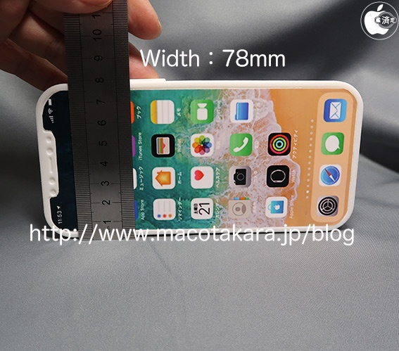 闊度 78mm,比 iPhone 11 Pro Max 略闊 2.2mm ,但就與 iPhone 8 Plus 差不多。
