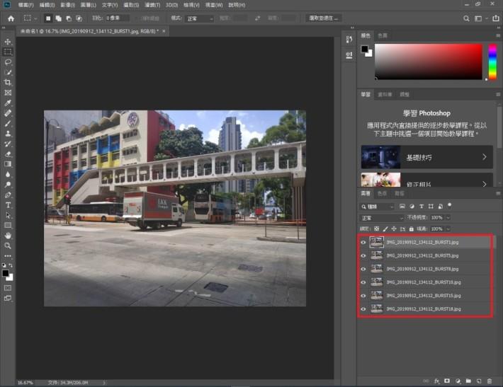 照片以圖層的方式出現在右邊工作區的圖層版面。
