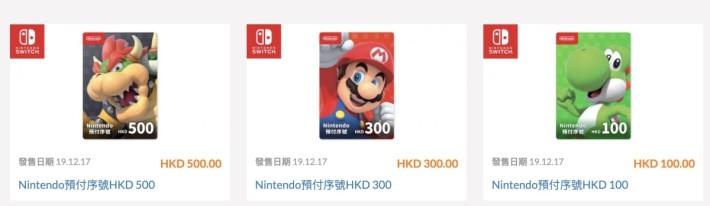 Nintendo Store 同時推出三種面值的 Nintendo 預代序號