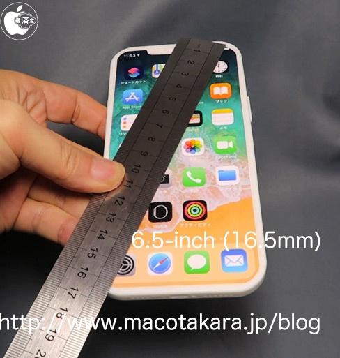 樣辦屏幕尺寸為 6.5mm ,並非坊間一直傳聞的 6.7mm 。