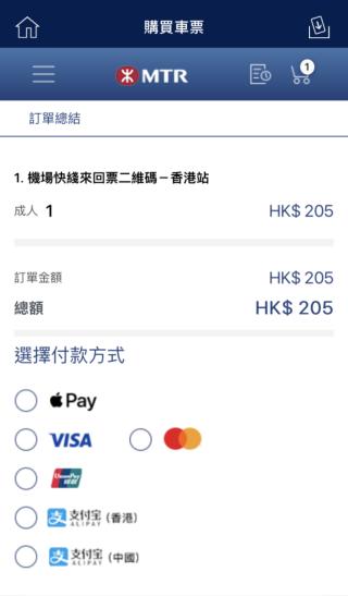 雖然支援信用卡、銀聯卡和中港兩地支付寶外,最方便的當然是用 Apple Pay 了。